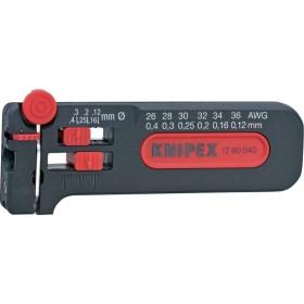 KRAGARMREGAL DOPPELSEITIG GRUNDELEMENT 4m hoch / 80cm arm